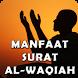 Manfaat Surat Al Waqiah by pudgedroid