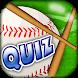 Baseball Quiz Games - USA Baseball Trivia Game by Smart Quiz Apps