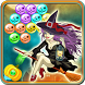 Addictive Witch Bubble Shooter by Creative Vision Apps