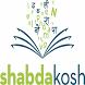 Shabdakosh by Cybervortex.com