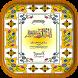 Hafizi Quran 15 lines 2017 by Juragan Studio