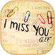 Miss You GIF by ms infotech