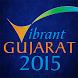 Vibrant Gujarat 2015 by EventEdge