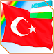 Learning Turkish by pictures by Namangan Intellect Software Developers