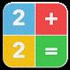 لعبة الرياضيات - تدريب الدماغ by Alaa_Eg