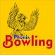 Phönixbowling Mainz by Marco Sandlos