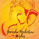 New Ganesh Chaturthi wishes 2017 by Creative Hustlers Web Studio