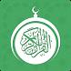 Quran Radio Live by atyaf.co