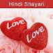 Hindi Love Shayari by Divya bhardwaj