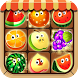 Fruit Platter 2048 by ICCBGame