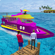 Water Taxi 2: Cruise Ship Transport 3D by Inspire Gamers
