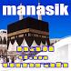 manasik haji dan umrah sesuai sunnah rasul by Sinar Laut Apps