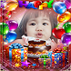 Birthday Wishes App
