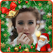 Christmas Photo Frames by E-swamera