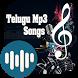Telugu Mp3 Songs by Michael Len