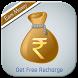 Earn Pocket Money 2017 by Silver Media App