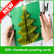 handmade greeting cards by Zein App