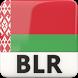 новости Беларуси by Nueva App