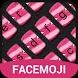 Pink Black Emoji Keyboard Theme for Girls by Free Keyboard Themes