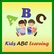Kids ABC Learning by Logic IT Solution Ltd.