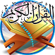 Holy Quran Read Offline by MAXX WARE