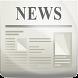 Phoenix News by Big Jre