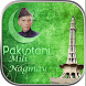 Milli Nagmay by Temple Games & Apps