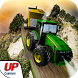 Heavy Tractor Cargo Simulator ???? by Urban Play Games