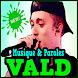 Musique Vald Agartha Album Nouveau paroles by MeliasMetami TopMusic