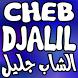 Cheb Djalil الشاب جليل by devv-one