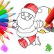 Xmas Coloring Book For Kids by Kid Game Studio