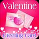 Valentine Greeting Card 2018 by jubjubsmile