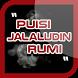 Puisi Jalaludin Rumi Bahasa Cinta by Prau Media