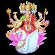 Gayatri Mantra by Vaibhav Rastogi