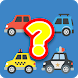 Cars Logos Quiz by Word Quiz Trivia