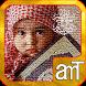 Surat Pendek Quran Untuk Anak by AMTeam
