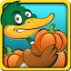 Pub Fun Duck Shoot Deluxe by 8elements Asia Pacific Ltd