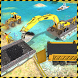 Real City Road River Bridge Construction Game by Game Star Sim Studios