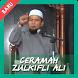 Ceramah Zulkifli Ali by Kasmee Studio