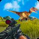 Dino Hunting Wild Animal Safari Sniper Shoot