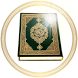 MP3 QURAN RECITATION