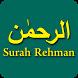 Surah Rehman : Translation & Tafsir by Taha Mahmood