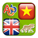 English -Vietnamese vocabulary by vitcon