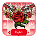 Guns And Roses Theme&Emoji Keyboard