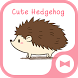 Wallpaper Cute Hedgehog Theme by +HOME by Ateam