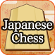Japanese Chess Pazzles by f21emon