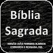 Bíblia Corrigida Revisada Fiel