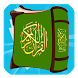 Quran for Kids by KidsGoApps