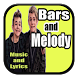 Music Bars and Melody Lyrics by Herm Dalin