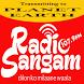 Radio Sangam by Radio Sangam